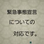 Photo_1586251522785